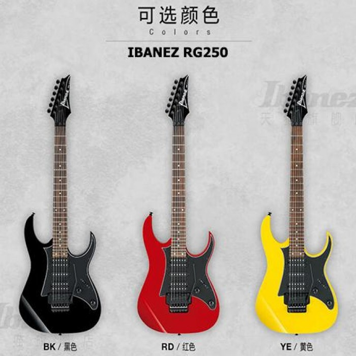 Jual Ibanez RG250-RD Electric Guitar